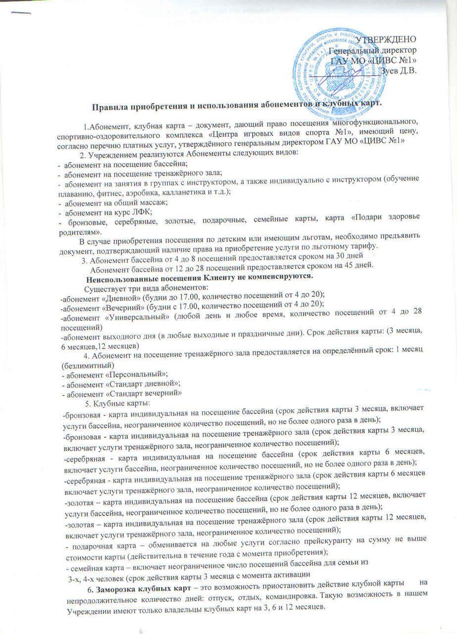 Больничный лист купить официально в Москве Отрадное задним числом круглосуточно